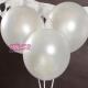 Balon komunijny perłowy z ornamentem IHS BAL110/ 10sztuk
